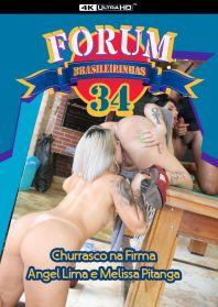 Threesome with pornstars Melissa Pitanga and Angel Lima