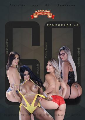 A Casa das Brasileirinhas Temporada 60