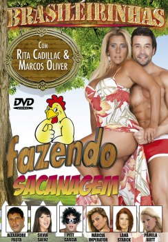 Filme pornô Fazendo Sacanagem Capa Hard