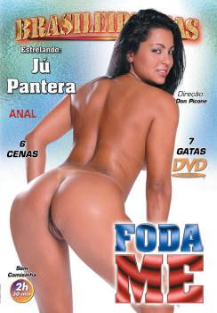 Filme pornô Foda-Me Capa da frente