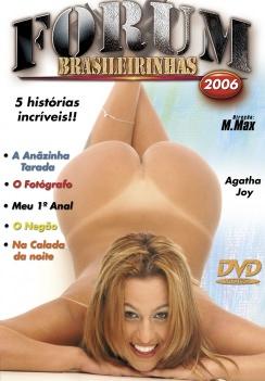 Filme pornô Forum 2006 Capa da frente