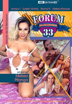 Porn Fórum 33 Hard cover