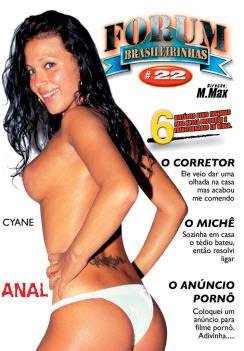 Filme pornô Fórum Brasileirinhas 22  Capa da frente