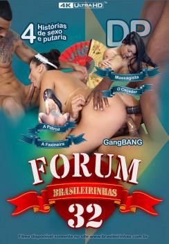 Porn Forum Brasileirinhas 32 Hard cover
