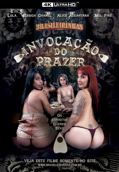 porn Invocação do Prazer Front cover