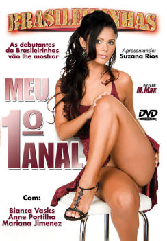 Filme pornô Meu Primeiro Anal Capa da frente