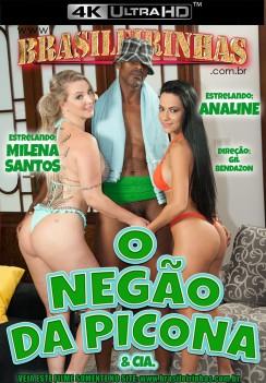 Porn Negão da Picona e Cia 4K Hard cover