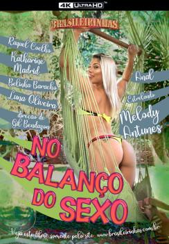 Porn No Balanço do Sexo Hard cover