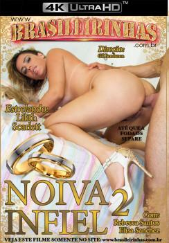 porn Noiva Infiel 2 4K Front cover