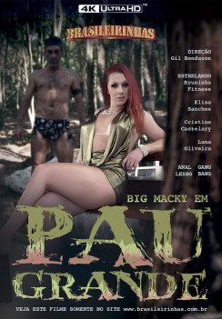 Porn Pau Grande Hard cover