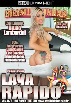 porn Putarias no Lava Rapido 4k Front cover