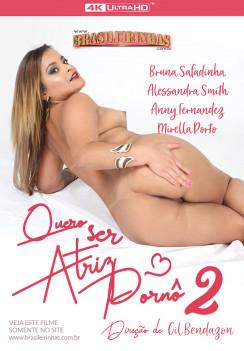Porn Quero Ser Atriz Pornô 2 Hard cover