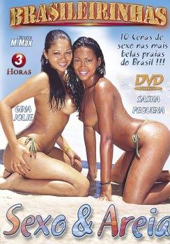 Filme pornô Sexo e Areia Capa da frente