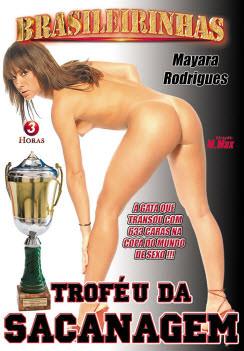 Filme pornô Troféu Da Sacanagem Capa da frente