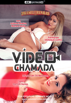 Porn Vídeo Chamada  Hard cover