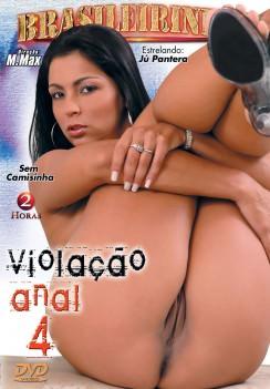 Filme pornô Violação Anal 4 Capa da frente