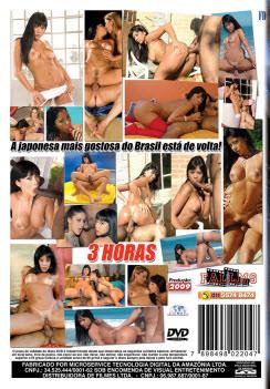 Filme pornô Yumi Saito capa de Trás