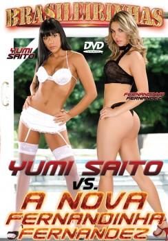 Filme pornô Yumi Saito vs Nova Fernandinha Fernandez Capa da frente