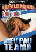 Meu Pau te Ama 4K - Ana Julia dançando funk