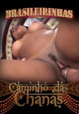 Ana Julia faz sexo anal com bem dotado em motel