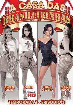 Filme pornô Casa das Brasileirinhas - Temporada 1 Capa da frente