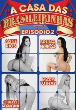 Filme pornô Casa Das Brasileirinhas - Temporada 7 Capa da frente
