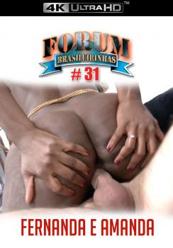 Filme pornô Forum 31 4k Capa da frente