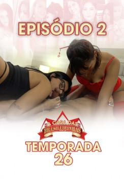 Filme pornô A Casa das Brasileirinhas Temporada 26 Capa da frente