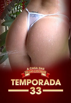 Filme pornô A Casa das Brasileirinhas Temporada 33 Capa da frente