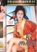 filme pornô A Japonezinha mini capa