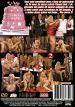 filme pornô Aniversário De Pamela Butt mini capa