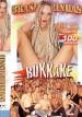filme pornô Bukkake Cris Bel mini capa