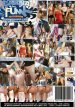 filme pornô Carnafunk 2013 mini capa