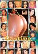filme pornô Casting mini capa