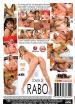 filme pornô Comida de Rabo mini capa
