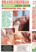 Porn Debutantes 8 mini cover