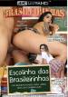 Porn Escolinha das Brasileirinhas mini cover