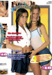 filme pornô Fórum Brasileirinhas 16 mini capa