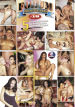 filme pornô Forum Brasileirinhas 18 mini capa