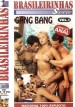 Porn Gang Bang mini cover