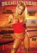 filme pornô Ilha do Prazer 2 mini capa