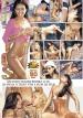 filme pornô Ipanema Girls Búzios 2001 mini capa