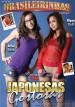 filme pornô Japonesas Gostosas mini capa
