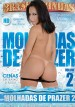 filme pornô Molhadas de Prazer 2 mini capa