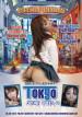 Porn Tokyo Cream Puffs 9 mini cover