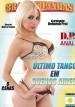 filme pornô Último Tango em Buenos Aires mini capa