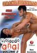 filme pornô Violação Anal 2 mini capa