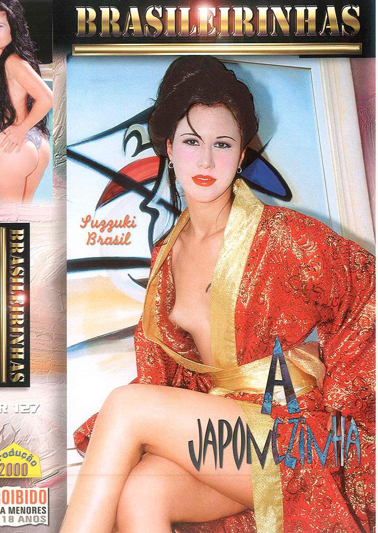Capa frente do filme A Japonezinha