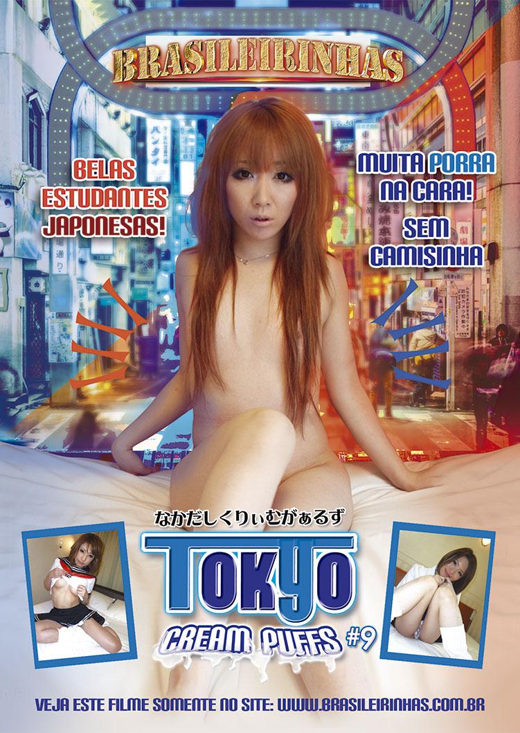 Capa frente do filme Tokyo Cream Puffs 9