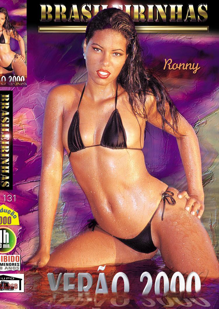 Capa frente do filme Verão 2000